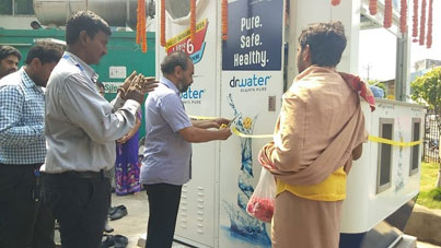 WVM inauguration at Basavanagar, Bangalore